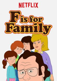 Cover der TV-Serie F Is for Family