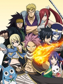 Cover von Fairy Tail (Serie)