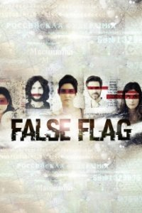 Cover False Flag, False Flag