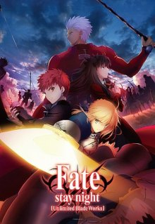 Cover von Fate/stay night: Unlimited Blade Works (Serie)