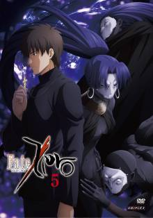 Cover der TV-Serie Fate/Zero