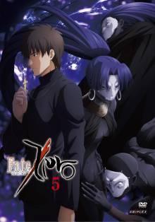 Cover von Fate/Zero (Serie)