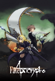 Cover von Fate/Apocrypha (Serie)