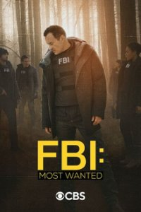 Cover FBI: Most Wanted, FBI: Most Wanted