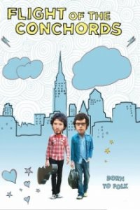 Cover der TV-Serie Flight of the Conchords
