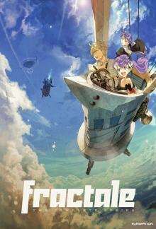 Cover von Fractale (Serie)