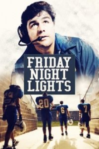 Cover Friday Night Lights