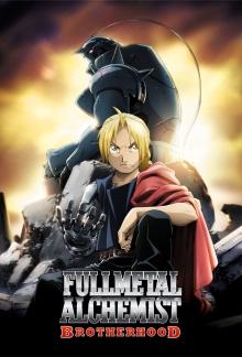 Cover von Fullmetal Alchemist: Brotherhood (Serie)