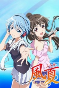 Cover der TV-Serie Fuuka