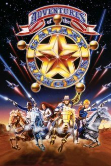 Cover der TV-Serie Galaxy Rangers