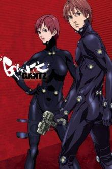 Cover von Gantz (Serie)