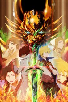 Cover der TV-Serie Garo: The Animation