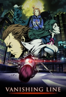 Cover von Garo: Vanishing Line (Serie)
