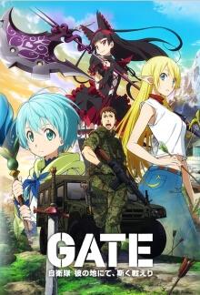 Cover von Gate: Jieitai Kanochi nite, Kaku Tatakaeri (Serie)
