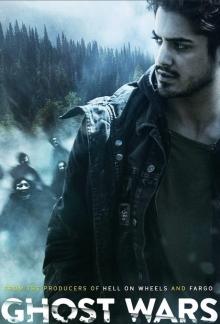 Cover von Ghost Wars (Serie)