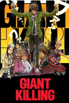 Cover von Giant Killing (Serie)