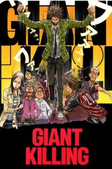 Cover von Giant Killing (Serie)