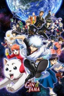 Cover von Gintama (Serie)