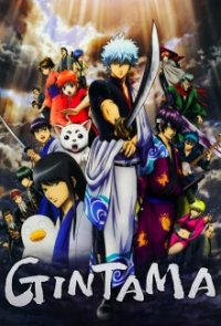 Cover der TV-Serie Gintama