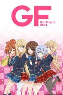 Cover der TV-Serie Girlfriend (Kari)