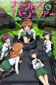 Cover von Girls und Panzer  (Serie)