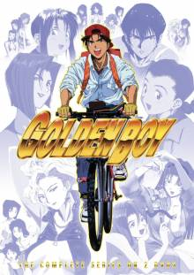 Cover von Golden Boy (Serie)