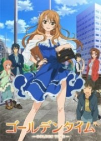 Cover der TV-Serie Golden Time