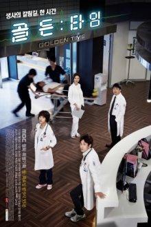 Cover von Golden Time (Serie)