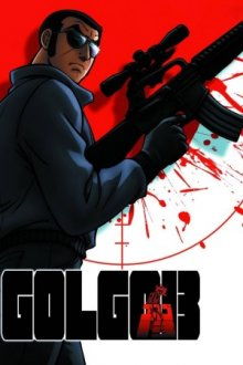 Cover der TV-Serie Golgo 13