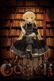 Cover der TV-Serie Gosick