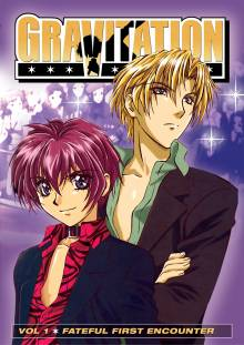 Cover der TV-Serie Gravitation