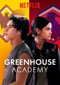 Greenhouse Academy Serien Cover