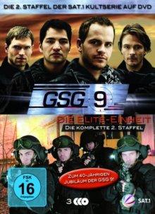 Cover von GSG 9 - Ihr Einsatz ist ihr Leben (Serie)