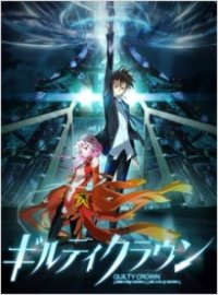 Cover der TV-Serie Guilty Crown