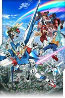 Cover der TV-Serie Gundam Build Fighters