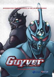 Cover der TV-Serie Guyver: The Bioboosted Armor