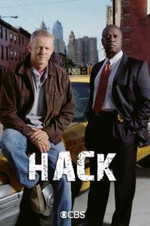 Cover von Hack – Die Straßen von Philadelphia (Serie)