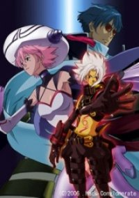 Cover der TV-Serie .hack//Roots