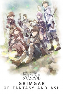 Hai to Gensou no Grimgar Serien Cover