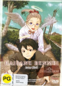 Cover der TV-Serie Haibane Renmei