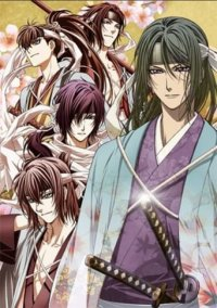 Cover Hakuouki, TV-Serie, Poster