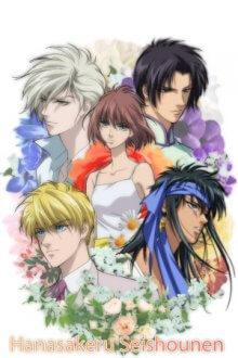 Cover von Hanasakeru Seishounen (Serie)