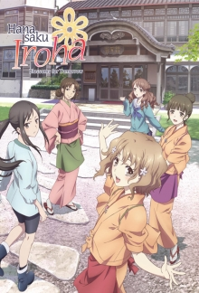 Cover von Hanasaku Iroha (Serie)