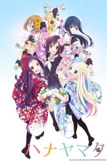 Cover der TV-Serie Hanayamata