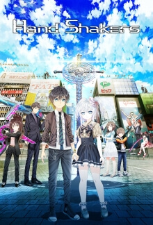 Hand Shakers Serien Cover