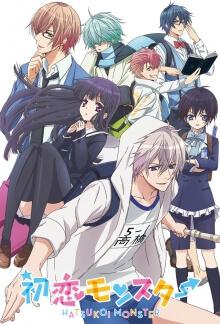 Cover von Hatsukoi Monster (Serie)