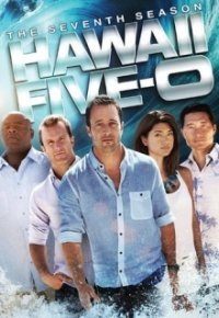 Cover der TV-Serie Hawaii Five-0