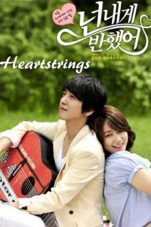 Cover von Heartstrings (Serie)