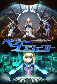 Cover von Heavy Object (Serie)
