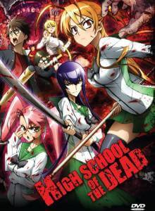 Cover der TV-Serie Highschool of the Dead